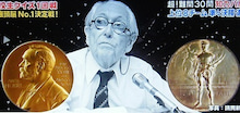 第31回・高校生クイズ | 函館ク...