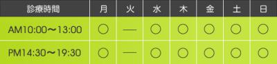 大牟田ファーストデンタルクリニックースタッフブログー