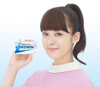 ロキソニン s cm 女優