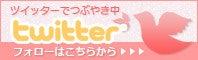 angel_hearts_
