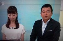 佐和子 渡邊
