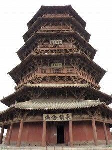 中国の仏塔が木塔から石塔に代わった訳が分かったような・・・ | 国民 ...