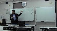 講師養成講座★プロ講師,人気講師への登竜門!-辰川さん