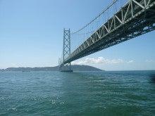 miyakkoのブログ-明石海峡