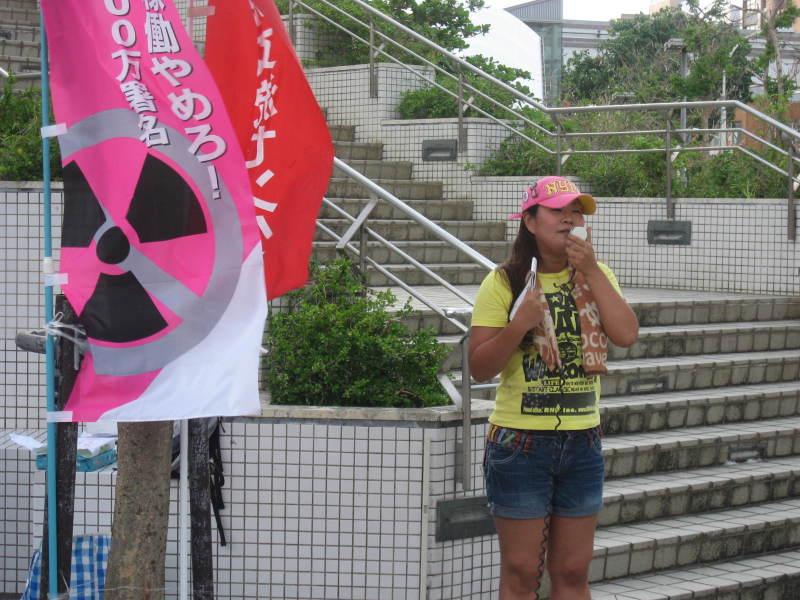 沖縄北部合同労働組合(うるまユニオン)blog!!