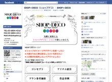 SHOP*DECO,ショップ,デコレーション,内装,改装,店舗改装,ディスプレイ,サロン,ヘアサロン,低予算