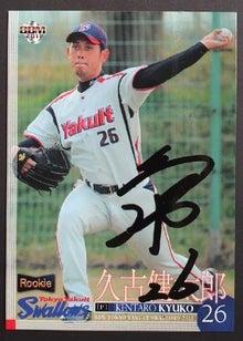 nash69のMLBトレーディングカード開封結果と野球観戦報告-kyuko