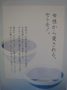 器と暮らす 「器の案内人」日笠真理のブログ