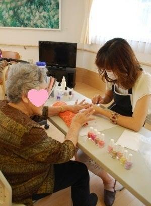 ビューティーライフクリエイター長谷川朋美のBeautiful☆Life