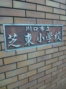 縄☆レンジャーランド-SH3D00830001.jpg