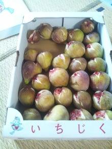 瓦川 ユミのブログ-DSC_0082.JPG