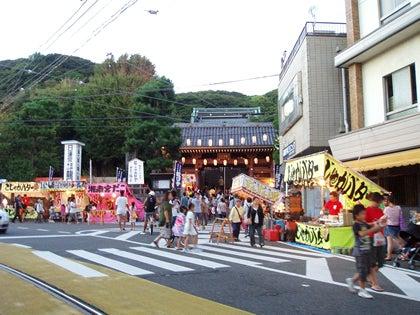 湘南住宅情報のブログ-龍口明神社