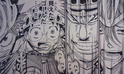 弱虫ペダル 漫画 6巻 無料