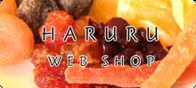 ~笑顔あふれる美味しいごはん~ 新見庄米はるる店 応援部長HARURUのブログ
