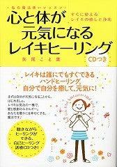 natural flow-こと葉さん新刊