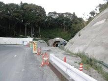道にあるちょっと古いもの-(仮称)筒森トンネル