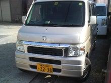 UPSET AUTO&SPORT ブログ-2011091015230002.jpg