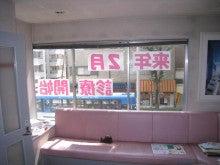 武蔵小杉の歯医者さん