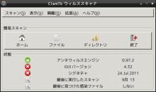 clamtk-1