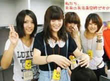 株式会社キラ・シザーズ スタッフブログ!