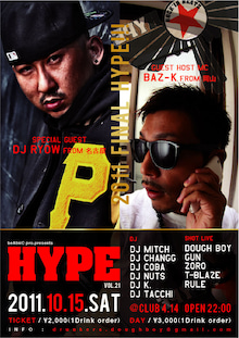 GUN OFFICIAL BLOG 「マイク+花=HOODSTA」-111015_hype_o2.jpg