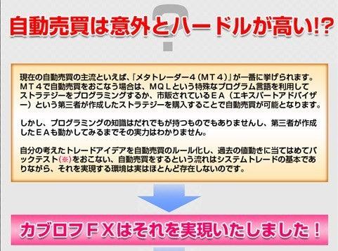 FXあきの楽楽FX自動売買実践記録!(為替初心者向け)-カブロフfx01