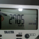 体内年齢17歳 基礎代謝2705kcal(タニタの体脂肪計でパーソナルトレーナー計測)の記事より