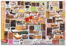 内山家具 スタッフブログ-20110915表