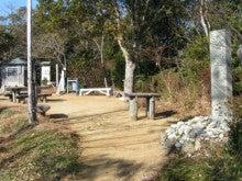 自然、戦跡、ときどき龍馬-浦戸湾十景碑と観音堂