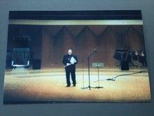 $松尾祐孝の音楽塾&作曲塾~音楽家・作曲家を夢見る貴方へ~-ピエール-イヴ・アルトー氏自作自演