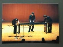 $松尾祐孝の音楽塾&作曲塾~音楽家・作曲家を夢見る貴方へ~-福井とも子作品の演奏