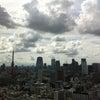 まだ秋が来ない9月の東京の空の画像