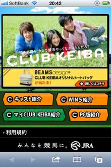 CLUB KEIBA 2011
