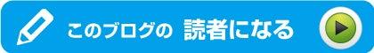 情熱特訓!ジーニアスは福島県須賀川市にたった2教室。毎年300~400名の小学生・中学生・高校生が通われております。-bn_msg01