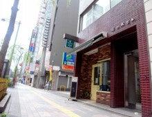 $☆銀座☆賃貸☆不動産☆ グランドコンフォート銀座店のブログ
