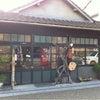 日田の雑貨店、於伽女(おかめ)の画像