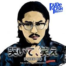 $RUDE FISH MUSIC Blog-BOXER JKT