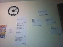 PALM SOUND 2011のブログ-事務所壁