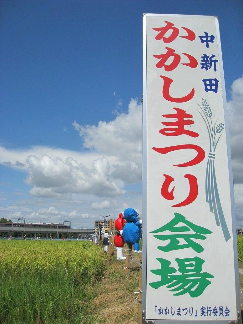 海老名かかしまつり2011写真カカシ祭り画像