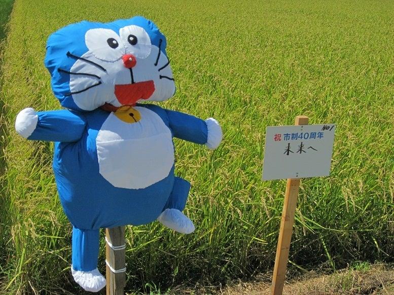 ⇒クソみてえなウンコのアメブロ批評akb富士 海老名かかし祭り ドラえもん