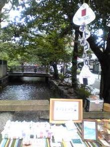 オトメゴコロの「泉州おむすび」-Image1174.jpg
