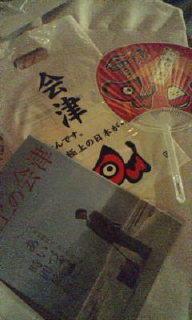 越尾さくら オフィシャルブログ 「∞さくブロ∞」 Powered by Ameba-20110917145000.jpg