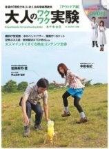 中田有紀オフィシャルブログ 『AKI-BEYA』Powered by Ameba