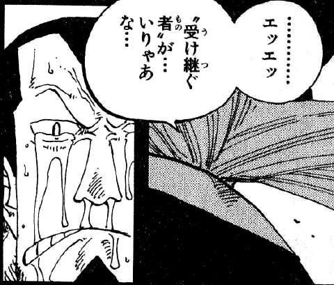 ヒルルクの名言・名セリフまとめ ...