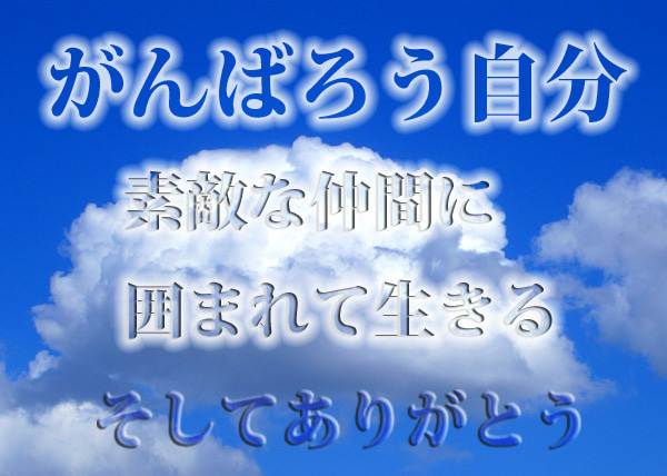 京都から☆大切な思いを伝えたい 六代目・八百梅商店-kumo