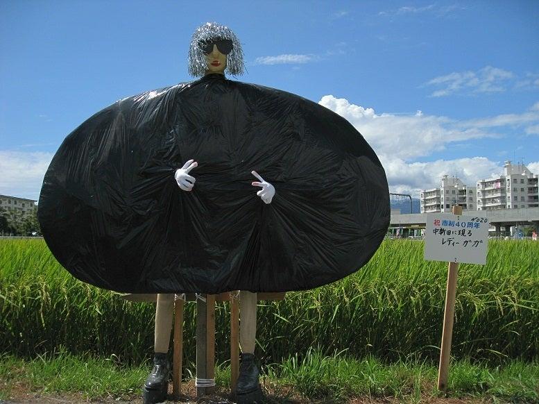 LADY GAGA 海老名かかし祭り