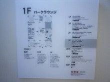 長谷建築設計事務所のスタッフブログ