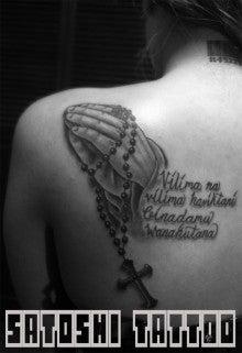 $Satoshi Tattoo!!