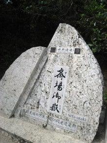 $フォトグラファー石橋マサヒロ