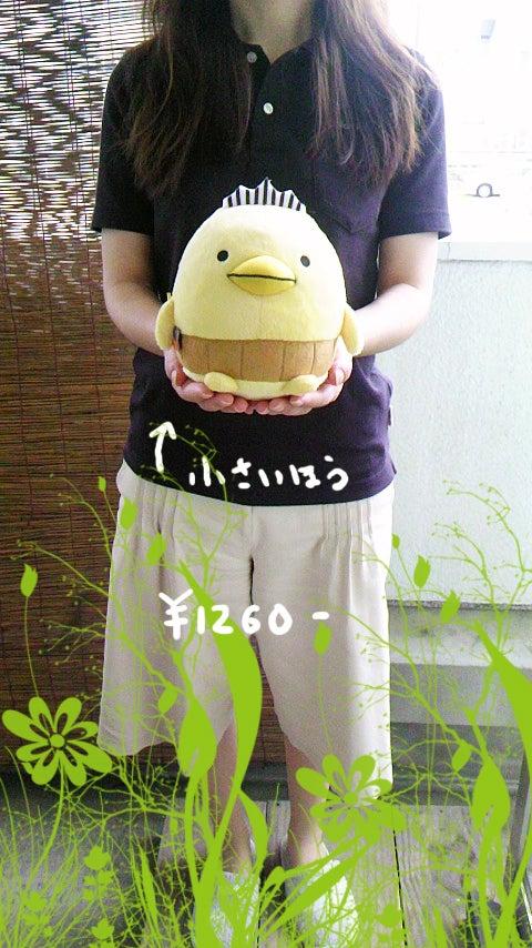 いまばりゆるきゃら バリィさんのブログ | 愛媛県今治発のキャラクターです-バリィさんぬいぐるみ